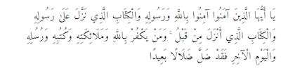 An Nisa' ayat 136