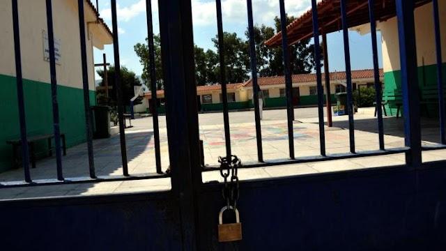 Κορωνοϊός: Κλείνουν όλα τα σχολεία και τα ΑΕΙ της χώρας για 14 μέρες