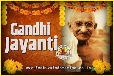 2023 Gandhi Jayanti Date and Time, 2023 Gandhi Jayanti Calendar