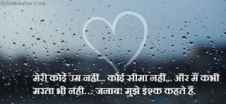 trust status marathi