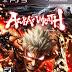 Asura's Wrath - All DLC Episode [US/EU]