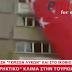 Έκρυθμη η κατάσταση στην Τουρκία - ΒΙΝΤΕΟ
