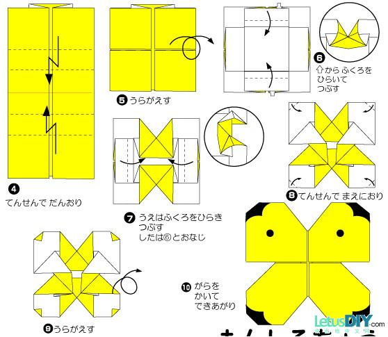 Cara Membuat Origami | Fabric origami, Origami butterfly, Paper ... | 485x558
