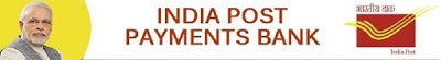 India Post Payment Bank Recruitment 2017 Eligibility & Apply Online