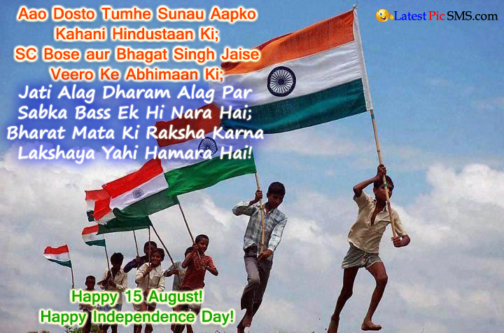 Happy Independence day Images with indians people - Happy Independence Day India Quotes, Wishes and Greetings for Whatsapp