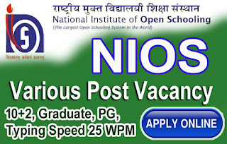 NIOS Recruitment 2019 – Apply Online 90 Junior Assistant Posts