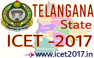 TS ICET 2017