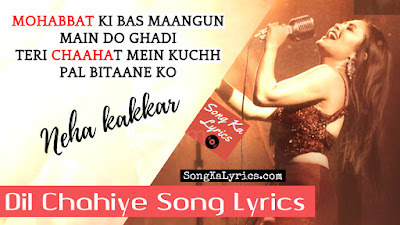 dil-chahiye-song-lyrics-new-neha-kakkar-tony-kakkar