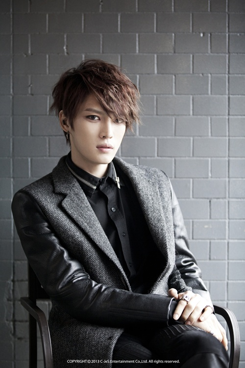Kim Jae Joong is a game master - Daily K Pop News