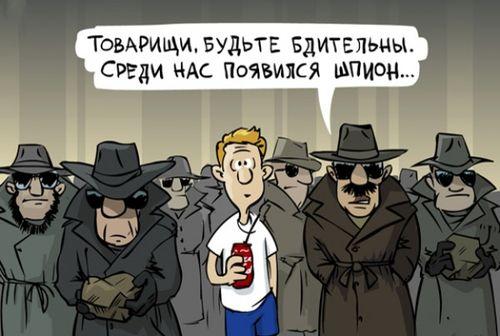 FlexiSpy, картель Синалоа, ФБР и BlackBerry