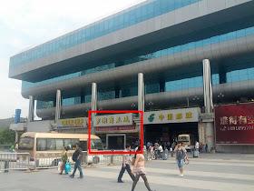 香港人淘寶網小貼士: 上深圳退貨 羅湖商業城 物流快遞區