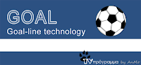 http://to-tvprogramma.blogspot.com/2016/10/goal-line-technology-h-t.html