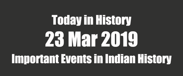 Today in Indian History - 23 Mar 2019