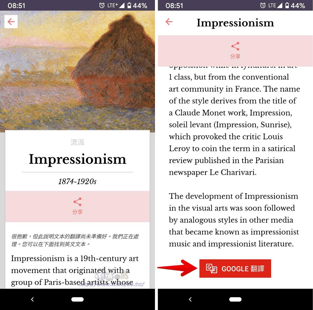DailyArt 每天一幅藝術畫作