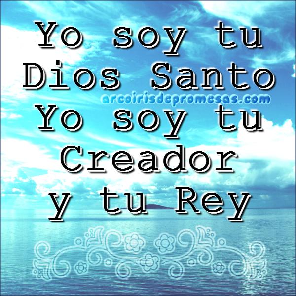 Reflexiones cristianas con imágenes Dios Santo, te rindo mi adoración