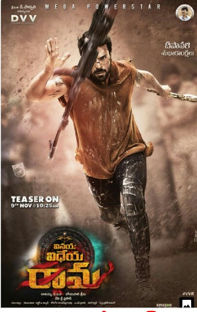 Ram Charan Movie VINAYA VIDHEYA RAMA (2018-2019) Wiki, Cast & Crew, First Look,Release Date, Trailer, Teaser, Review Ratings, Heroine name, Director Name, Ring Tones,Songs Download,First Day Collections, First week Collections and More