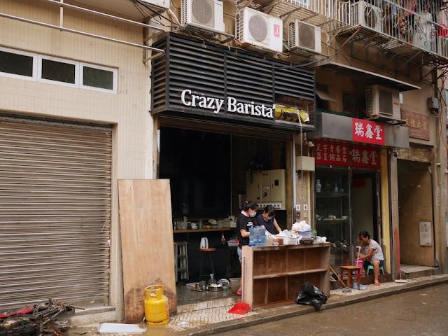 Crazy Barista on Rua da Tercena