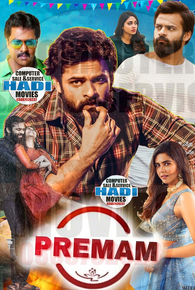 Premam (Chitralahari) 2019 Hindi Dubbed 1080p HDRip 3GB ESubs Free Download