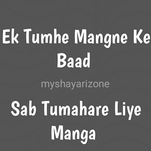 True Love Shayari Image in Hindi