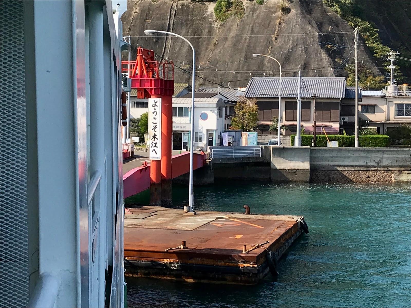 うふふな日々 : 今治市営旅客船「とびしま」,大三島ブルーライン「フェリーみしま」に乗船(しまなみ ...