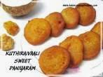KuthiraivaliSweet Paniyaram