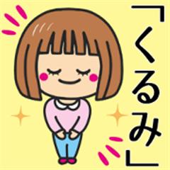Girl Sticker For KURUMISANN
