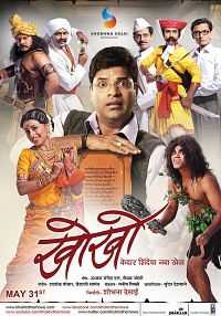 KHO KHO Marathi Movie Free Download 300mb