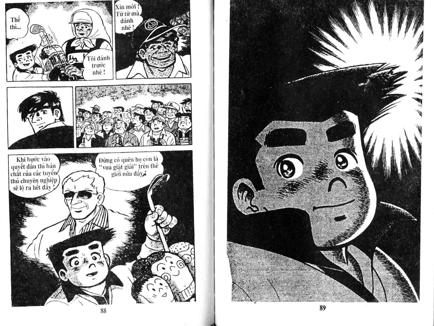 Ashita Tenki ni Naare chapter 46 trang 44