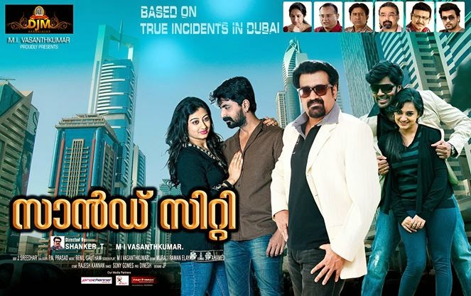 Actor Shankar return with 'Sand City' Malayalam movie