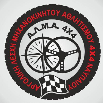 Σε επιφυλακή για την κακοκαιρία η εθελοντική ομάδα της Α.Λ.Μ.Α. 4Χ4 Ναυπλίου με πέντε οχηματα