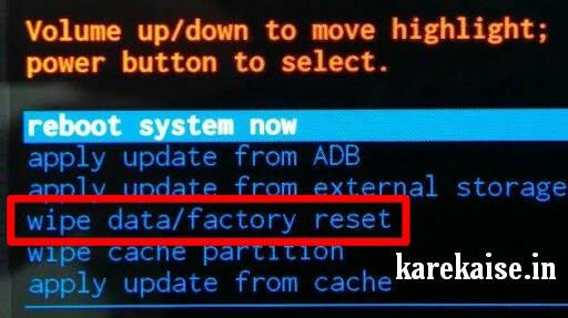mobile-ka-pattern-kaise-khole