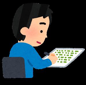 語学の勉強をする人のイラスト(男性・ライティング)
