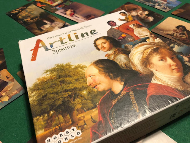 """""""Artline"""", l'Hermitage in un artistico gioco di carte"""