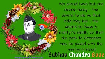 Happy Netaji Subhas Chandra Bose Jayanti Wishes Images