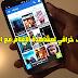 افضل تطبيق لمشاهدة الافلام على الاندرويد بجودة عالية HD مع الترجمة الى العربية