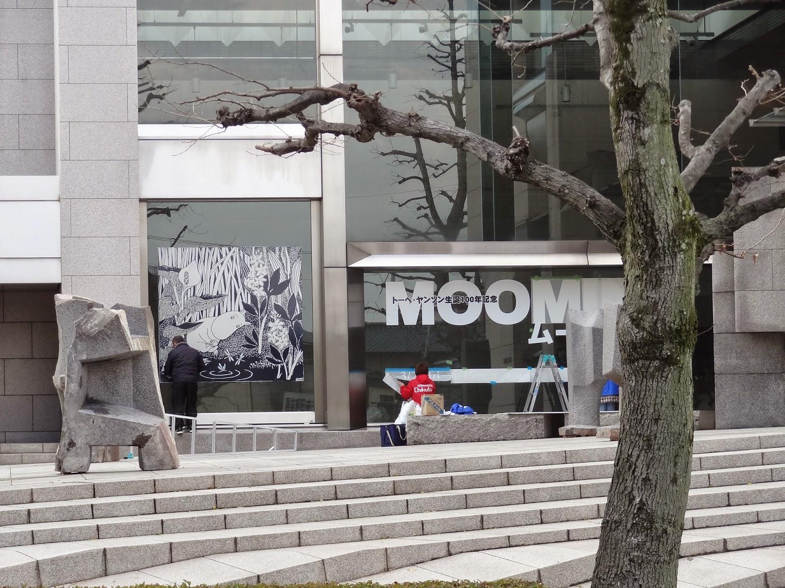 岡山県立美術館がおもしろい。