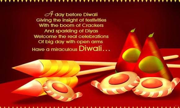 Happy diwali 2016 Image