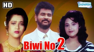 Biwi No. 2 2018 Full Hindi Dubbed Movie Download