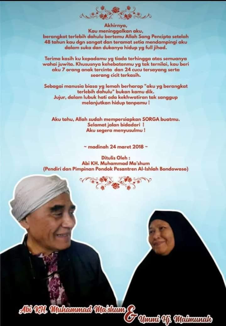 Puisi Romantis KH Ma'shum untuk Istrinya
