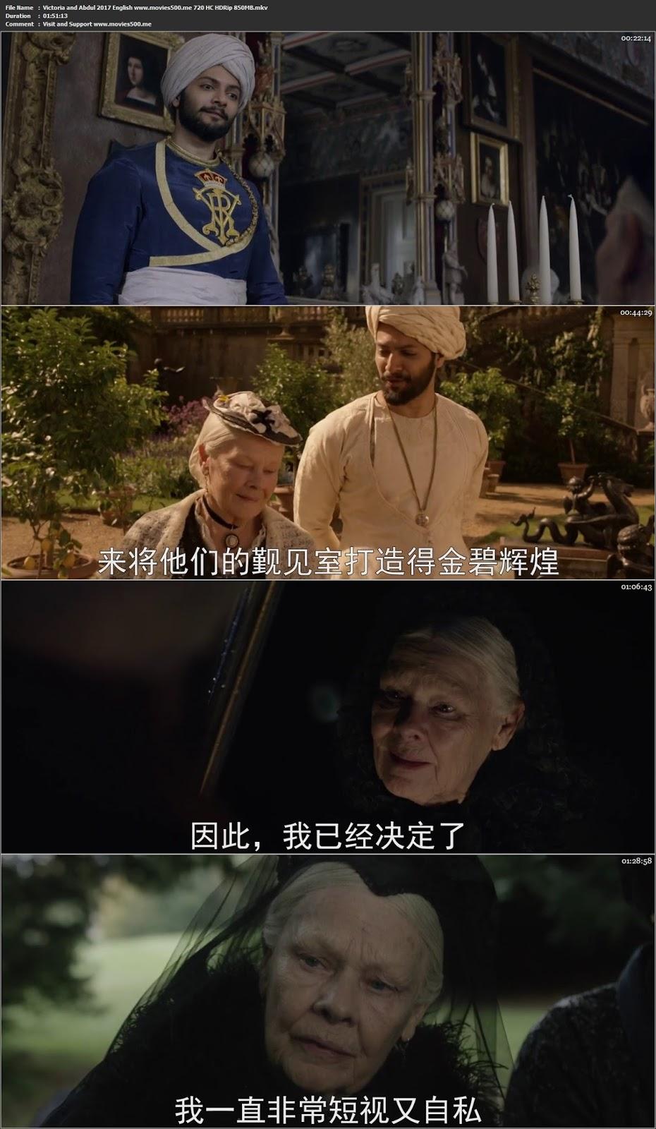 Victoria and Abdul 2017 English Movie HC HDRip 720p at movies500.me