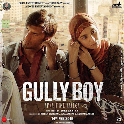 Gully Boy Mp3 Songs Download Pagal World