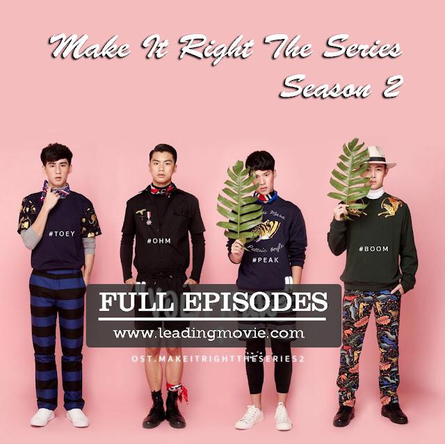 Make It Right The Series Season 2 (รักออกเดิน ซีซั่น 2) Full Episodes