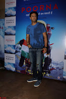 IMG 0151 Red Carpet of Special Screening of Movie Poorna ~ .JPG