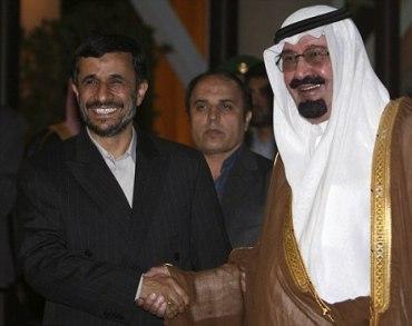 Món àrab islam islàmic Pròxim Orient musulmans golf Pèrsic Palestina Gaza Israel