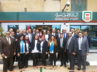 اخبار مصر افتتاح البنك الاهلى المصرى فرع المندرة بالاسكندرية
