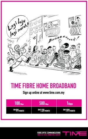 Promosi TIME Internet Jalur Lebar