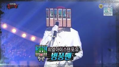 King of Mask Singer Episode 142 Subtitle Indonesia