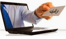 وظائف مصر , وظائف , توظيف , اعلانات , مطلوب سائق , مطلوب سائقين , رخصة , خدمات , معلومات ,