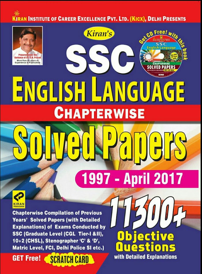 Kian's SSC English Language Solved Papers 1997-2017 Books PDF Download