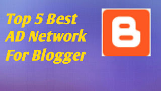 Top 5 Best AD Networks